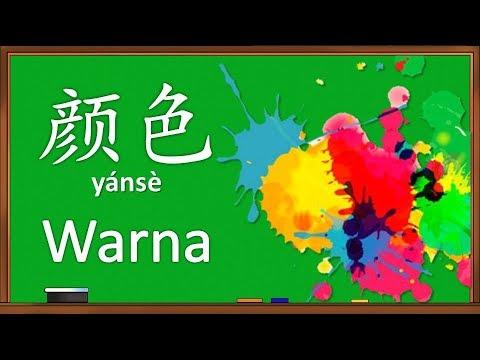 Warna dalam Bahasa Mandarin